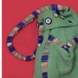 Младежка плетена  чанта