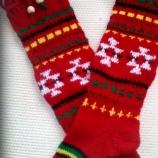 Етно чорапи