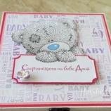Кутия за бебешки съкровища