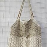 Дамска чанта за лятото