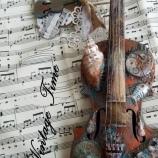 Цигулка-1