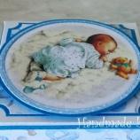 Бебешка кутийка-картичка за момче