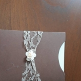 Покана за сватба