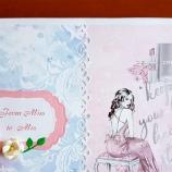 Албум за моминско парти