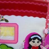 Куклен дом 7