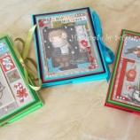 Коледни картички изненада