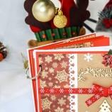 Коледен албум