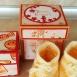buy Коледна кутийка за бебе in Bazarino