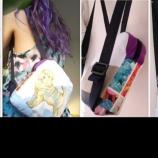 ранички и чанти