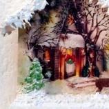Зимна къщичка за ключове