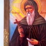 Икона Свети  Антоний