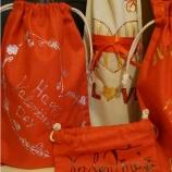 Торбички за  подарък СВ.Валентин