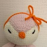 Плетена играчка