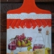 buy Кухненска дъска in Bazarino