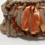 buy Ръчно плетена чанта in Bazarino