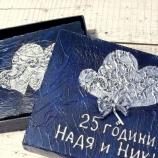 Сребърна сватба - кутия за спомени и албум