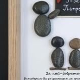 buy Подарък за учител, ръчна изработка  in Bazarino