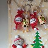 buy Коледни декорации с морски камъчета  in Bazarino