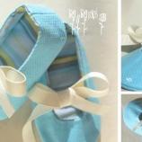 Бебешки обувки Резида