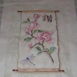 Ушит гоблен на фирма Dimensions - Floral Scroll