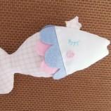 Рибка принцеса