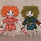 Коледни елфи - Буши и Шаги, текстилни кукли