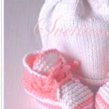 Бебешки плетен комплект