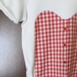 Тениска GARDEROB