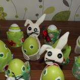Поставка за яйце