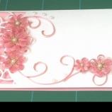 Луксозна поздравителна картичка/покана