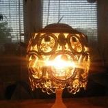 Лампа от хартия