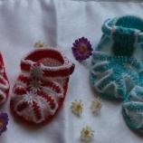 бебешки сандалети