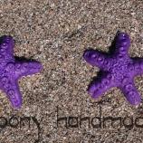 Обеци Морски Звезди / Starfish Еarrings