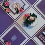 Ръчно изработена сватбена кутийка-изненада / картичка