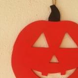Тикви по хелоуински