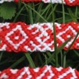 Плетени гривнички