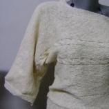 Плетена асиметрична блуза