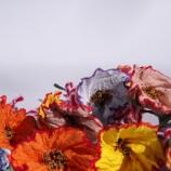 Покълващо цвете - мартеница