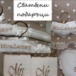 Сватбени аксесоари и подаръци