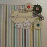 Бебешки дневници. Бебешки комплекти- дневник и албум