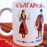 Чаша с български носии