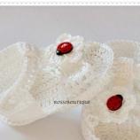 Плетни сандалети